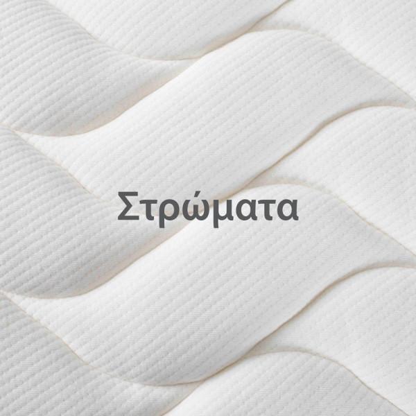 Categories-new-Greek2