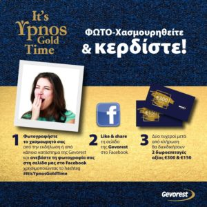 Ypnos-Gold-Competition-new-min